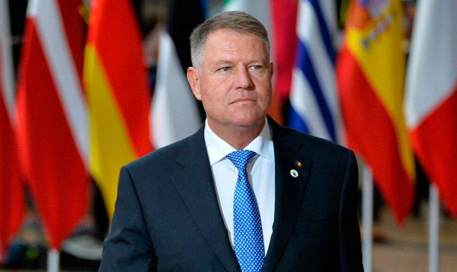 Президент Румынии одобрил закон о наказании за антицыганское поведение