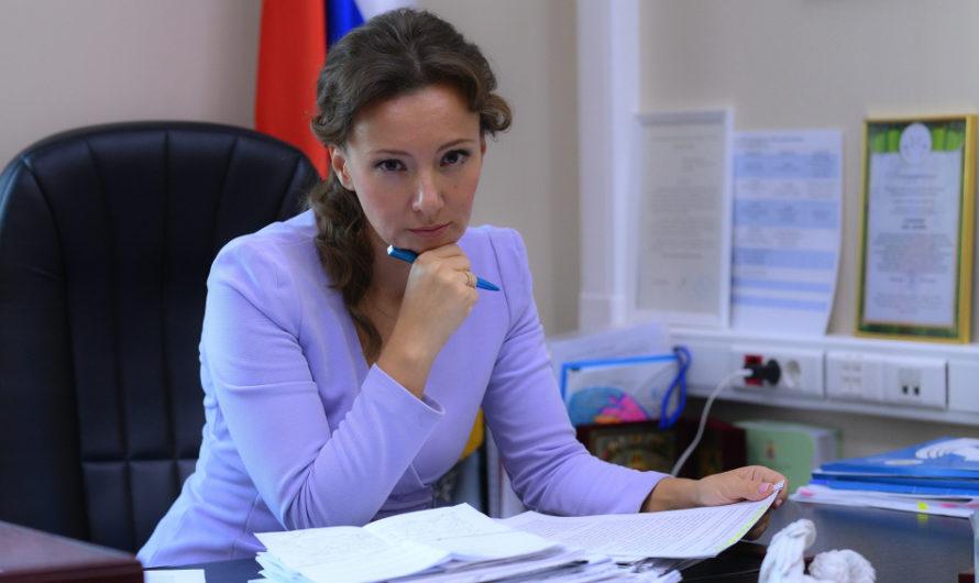 Уполномоченный по правам ребенка в России сообщил о получении более 200 петиций в новогодние праздники